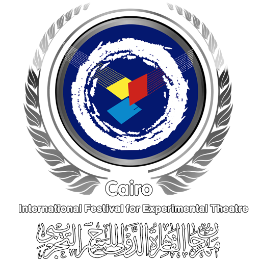 مهرجان القاهرة الدولى للمسرح التجريبى
